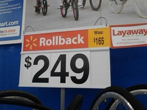 Huge Savings FAIL