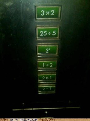You'd have to be smart to rise in this elevator