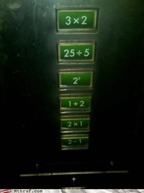 You Must Be THIS Smart to Ride This Elevator