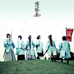 Heros in the Blue Haori