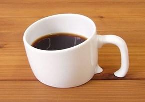 Tricky Mug WIN