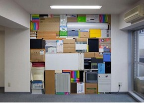 Office Tetris