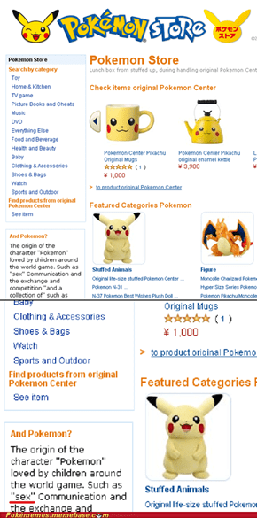 Google Translate Presents: dafuq, Pokémon Store?