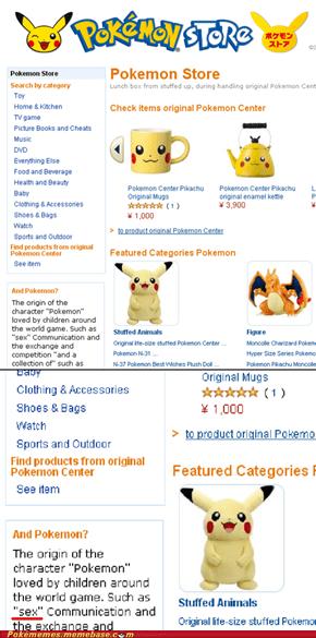 Google Translate Presents: dafuq, Pokémon Store?