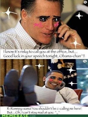 Obamakuuuun Desu