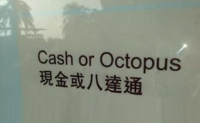 Forms of Payment FAIL