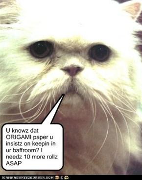 Feline Shoppin Lizt: U Runnin Low On Mai Origami Paper