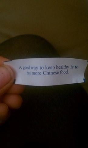 Cookie Wisdom WIN