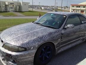 Sharpie Car WIN
