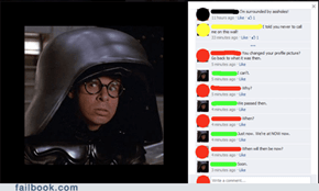 Spaceballs: The Profile Picture
