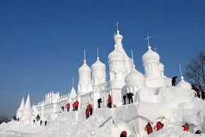 China's Ice Festival