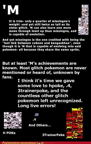 missingno is overrated