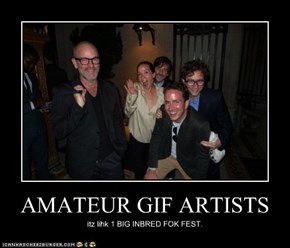 AMATEUR GIF ARTISTS