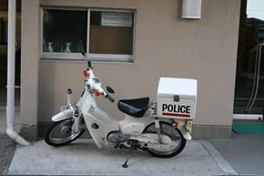 Police Self Respect Fail