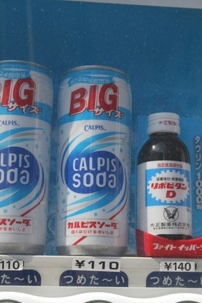Ummmm Milk Soda Named Big Calpis