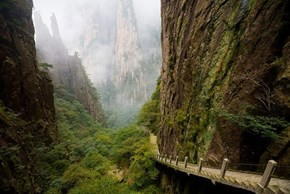 Mountain Trail, China