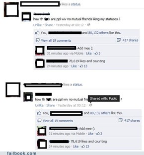 Privacy fail