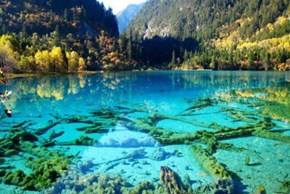Jiuzhaigou National Park, China