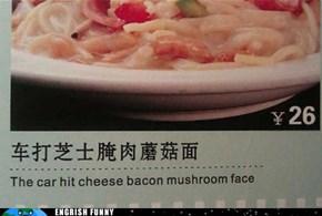 Oh My God, Really?