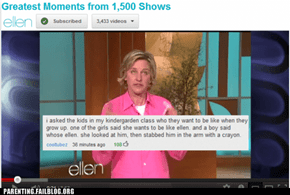 Ellen Who?