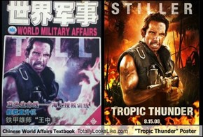 "Chinese World Affairs Textbook Totally Looks Like ""Tropic Thunder"" Poster"