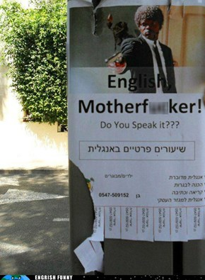 Israeli? Want to Learn English?