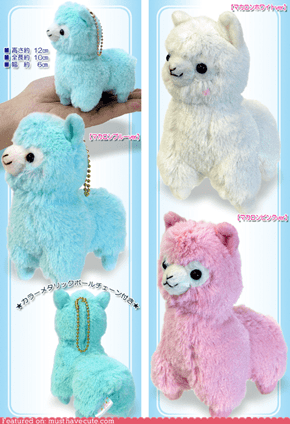 Kawaii Plush Alpacas