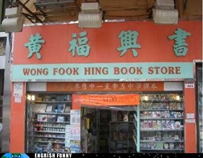If You Can't Find Your Book, You're in The...