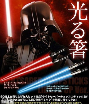 Lightsaber Chopsticks WIN