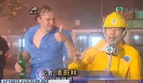 Typhoon Winds Are Reaching 200 Miles Per Hour, Jeff!