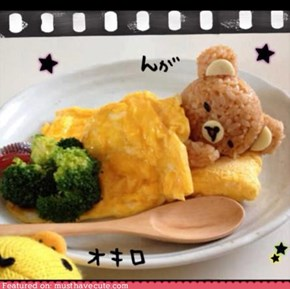 Epicute: Rilakkuma, Wake Up!