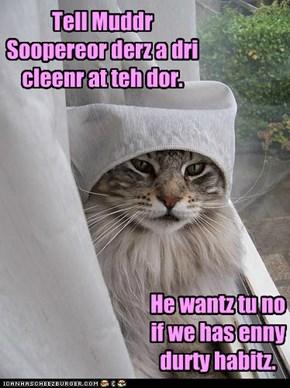 Ob Awl Teh Nerb!