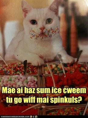 Spinkuls!