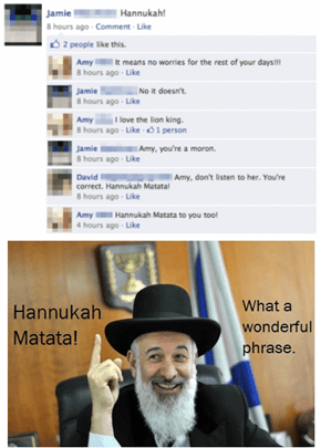Hakuna Matzah-tata!