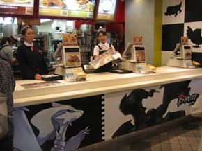 Pokemon McDonalds in Tokyo