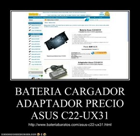 BATERIA CARGADOR ADAPTADOR PRECIO ASUS C22-UX31