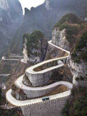 Winding Roads on Tianmen Mountain