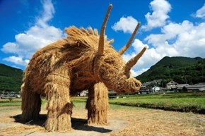 The Hills Are Alive With Straw Beasts in Japan