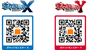 Pokemon X/Y Update Available in the eShop; Fixes Lumiose City Save Bug