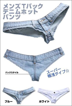 Are These Pants that You Wear Under Your Underpants?