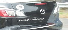 Introducing the New Mazda Pi