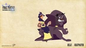 Disney Fantasy - Belle