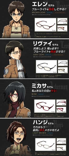 Rest Your Eyes with Attack on Titan PC Glasses