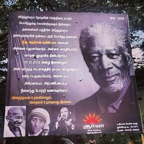 Meanwhile in India of the Day: Morgan Freeman Mistaken for Nelson Mandela on Billbaord