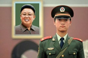 Is Kim Jong-il Looking? Bomb