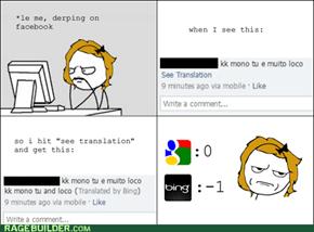 You're Always So Helpful, Bing!