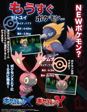 [Fake] HD Corocoro Scan