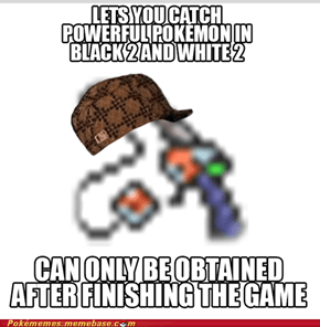 Scumbag Super Rod