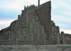 Just a Sand Castle. Nothing Special.