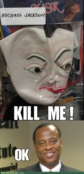 Kill Me !!